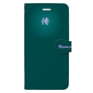 moji 侍 青緑 1-2 (スマホケース・手帳型) Book style smartphone case