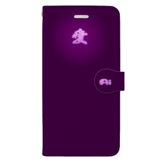 moji 愛 PU 1-2 (スマホケース・手帳型) Book-style smartphone case