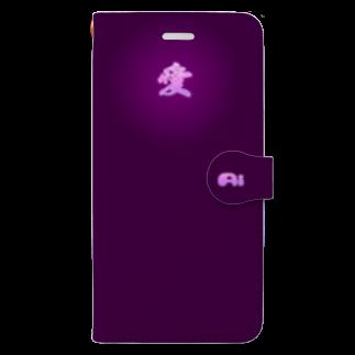 tomo-miseのmoji 愛 PU 1-2 (スマホケース・手帳型) Book style smartphone case