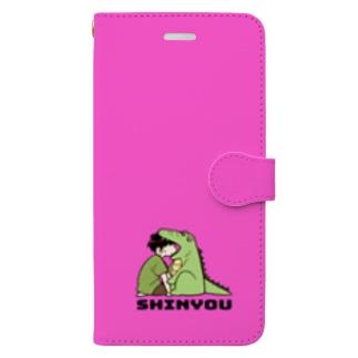 SHINYOU2 Book-style smartphone case