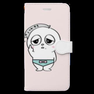 あつおちゃんのお店のとんぼをまってるあつおちゃん Book-style smartphone case