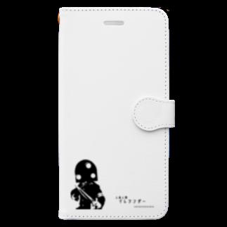 NS信号研究所特形信号研究室の人造人間イレシンダー(モノクロ) Book-style smartphone case