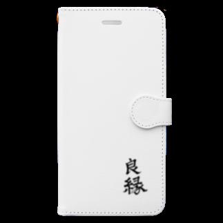 天石 Dragon Healingの「良縁」 Book-style smartphone case