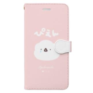 ぴょこモコ【ぴえん】(ピンク) Book-style smartphone case