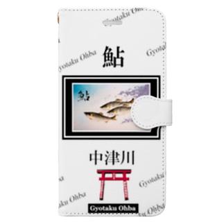 G-HERRING(鰊;鮭;公魚;鮎;SALMON)の鮎!(中津川;アユ)あらゆる生命たちへ感謝をささげます。※価格は予告なく改定される場合がございます。 Book-style smartphone case