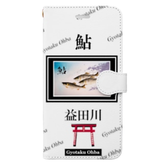 G-HERRING(鰊;鮭;公魚;鮎;SALMON)の鮎!(益田川;アユ)あらゆる生命たちへ感謝をささげます。※価格は予告なく改定される場合がございます。 Book-style smartphone case