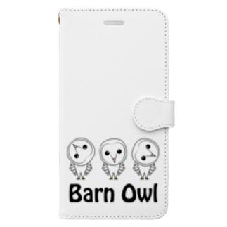 メンフクロウさん Book-style smartphone case
