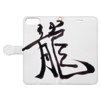 龍Tのロングッズ2 Book-style smartphone caseを開いた場合(外側)