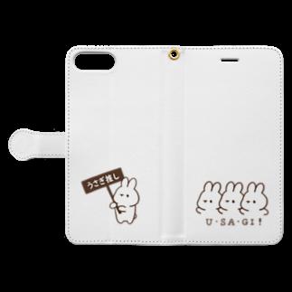 くぅもんせのお店のうさぎ推し&U・DA・GI! Book-style smartphone caseを開いた場合(外側)