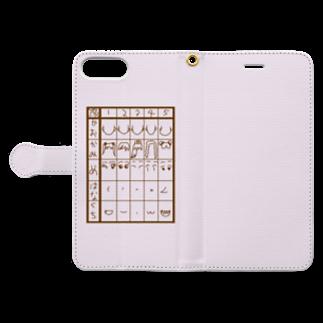 Chirumaの女の子つくろ! Book style smartphone caseを開いた場合(外側)