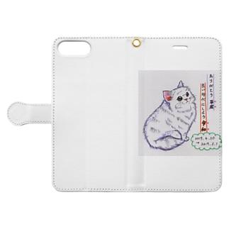 平成から令和へ~ねこ Book-style smartphone case