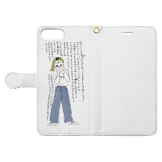 早くセックスしたいねん! Book-style smartphone case