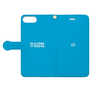 安全運転 Book-style smartphone case