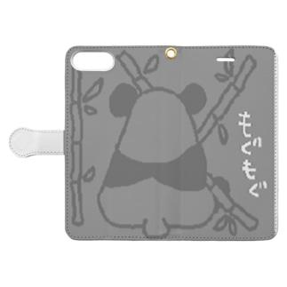 ぱんだお食事中 Book-style smartphone case