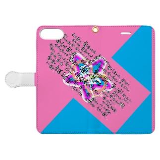 推愛Star【 書楽遊 】 Book-style smartphone case