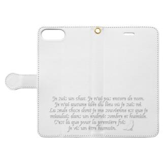 フランス吾輩は猫である(白抜) Book-style smartphone case