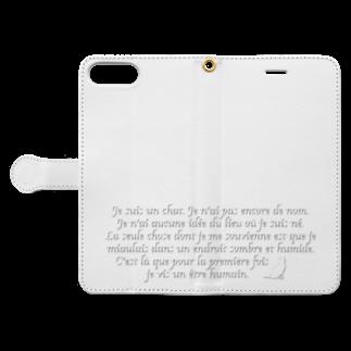a-noのフランス吾輩は猫である(白抜) Book-style smartphone caseを開いた場合(外側)