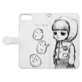 SUREYのコンニチハ! Book-style smartphone caseを開いた場合(外側)