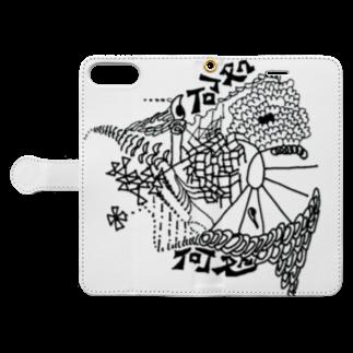 竹下キノの店のどこかの街の絵 Book-style smartphone caseを開いた場合(外側)