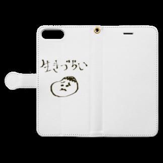 つきタンの生きづらい Book-style smartphone caseを開いた場合(外側)
