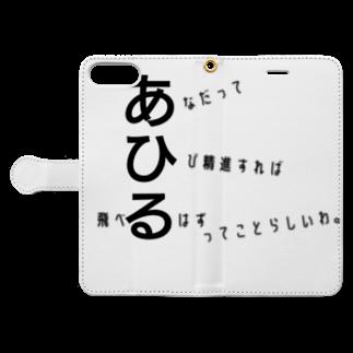 Tadokoroのアヒル Book-style smartphone caseを開いた場合(外側)