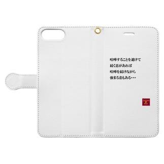 恋言葉03 Book-style smartphone case