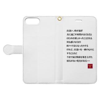 恋言葉05 Book-style smartphone case