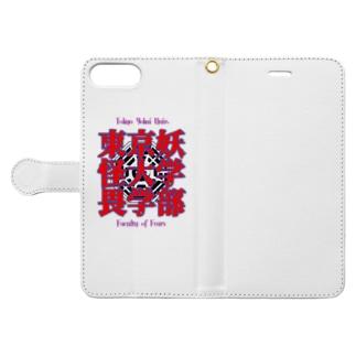 東京妖怪大学畏学部 Book-style smartphone case