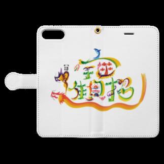 hanamoji-artの宝船スマホケース Book-style smartphone caseを開いた場合(外側)