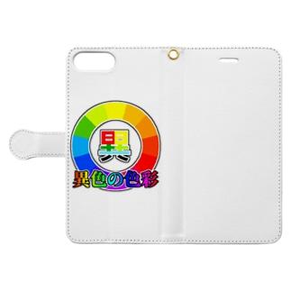 異色の色彩ロゴリニューアル Book-style smartphone case