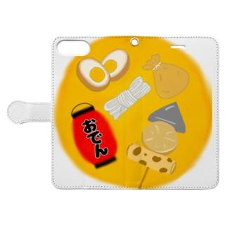 おでんちゃん Book-style smartphone case