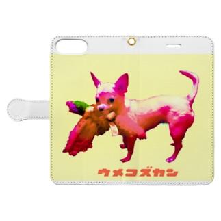 キジ狩り Book-style smartphone case