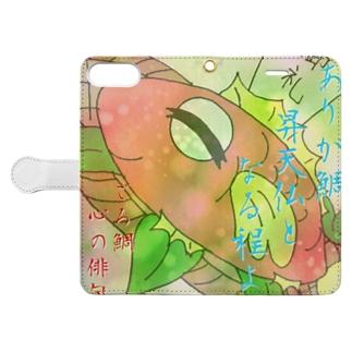 昇天仏ありが鯛(たい)01-ごろ鯛(たい) Book-style smartphone case
