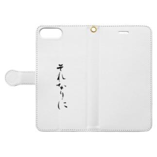 それなりに Book-style smartphone case