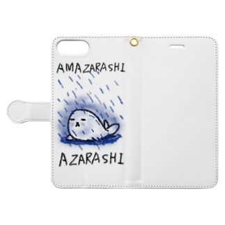 雨ざらしのアザラシ Book-style smartphone case