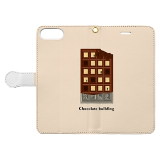Chocolate building(beige) Book-style smartphone case