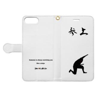 忍者×ホワイト Book-style smartphone case