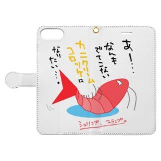 シュリンプ、スランプ。 Book-style smartphone case