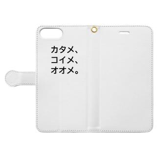 カタメ、コイメ、オオメ。 Book-Style Smartphone Case