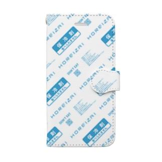 保冷剤 Book style smartphone case