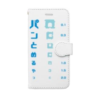 パンの袋とめるやつ 視力検査 Book-style smartphone case