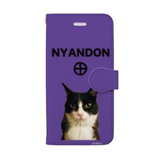 ニャンどんスマホケース(紫) Book-style smartphone case