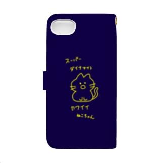 【iPhone8/7用】スーパーダイナマイトカワイイねこちゃん Book-style smartphone case