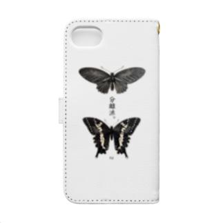 蛾の執着 Book-style smartphone case