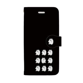 Wi-fi Book-style smartphone case
