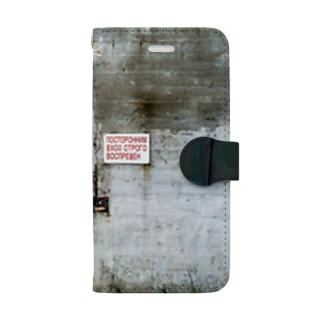秘密基地 Book-style smartphone case