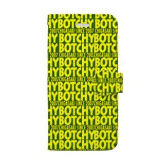 BOTCHY BOTCHY deep green 手帳型スマートフォンケース