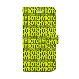 BOTCHY BOTCHY deep green Book-style smartphone case