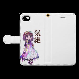 本とメイドの店 気絶のメイドちゃんカラー雑貨(ワヲ゛ンケ) Book-style smartphone caseを開いた場合(外側)