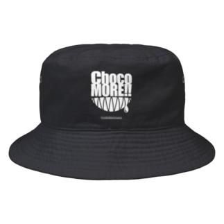 ChocoMORE!! (復刻版・ブラックボディ向け) Bucket Hat
